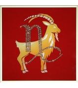 Картина «Знак зодиака Козерог»