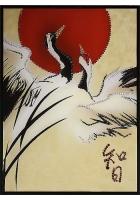 Картина «Мудрость Востока»
