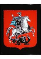 Картина «Герб Москвы»