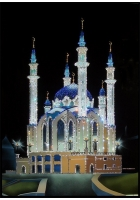 Картина «Мечеть Кул-Шариф»