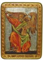 Икона «Иоанн Богослов»