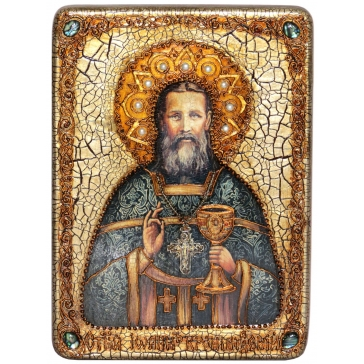 Икона «Святой праведный Иоанн Кронштадтский»