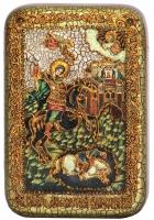 Икона «Димитрия Солунского»