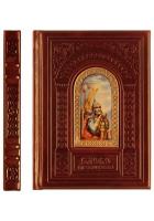 Подарочная книга «Слово о полку Игореве»