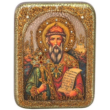 Икона «Святой равноапостольный князь Владимир» подарочная