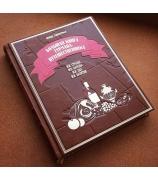 Подарочная книга «Большая книга гурмана-путешественника»