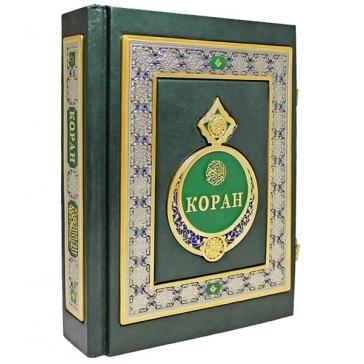 Коран (перевод и комментарии М.-Н. О. Османова)