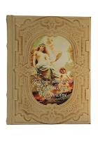 Подарочная книга «Любовные похождения Джакомо Казановы»
