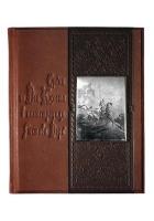 Кожаная книга «Сцены из Дон Кихота в иллюстрациях Гюстава Доре»