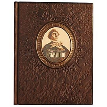 Подарочная кожаная книга «Козьма Прутков. Избранное»
