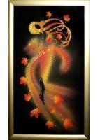 Картина «Осенний вальс»