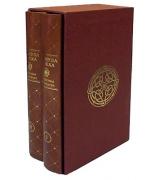 Подарочное издание «Формула успеха. Афоризмы для лидера» (в 2-х томах)