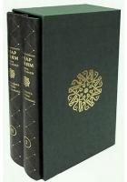 Подарочное издание «Омар Хайям книга моей жизни. Мудрость бытия. Философия любви» (в 2-х томах)