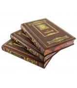 Золотая серия. Избранные сочинения А.Н. Толстой в 3т.