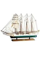 Модель корабля «Элькано»
