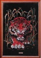Картина «Тигр в тростнике»