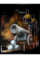 Картина «Царь-пушка»