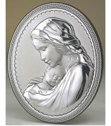 Миниатюра «Мадонна с младенцем»