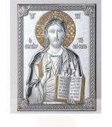 Икона «Иисус Христос»