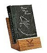Миниатюрная книга Рильке Р.М. «Стихотворения»