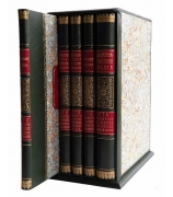 Подарочный набор книг