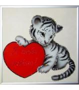 Картина «Я твой тигра»
