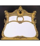 Зеркало «Жемчужина Роккоко»