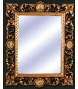 Зеркало «Жемчужина»