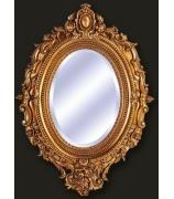 Зеркало «Сюита»