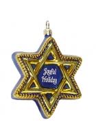 Елочная игрушка «Звезда Давида»