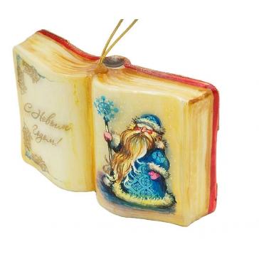 Елочная игрушка «Книга новогодних историй»