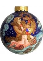 Ёлочный шар «По щучьему велению», Худ. Г.Лебедева