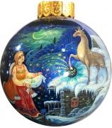 Ёлочный шар «Серебряное копытце», худ.Гурылева