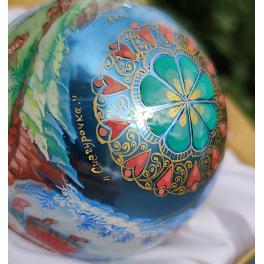 Коллекционный расписной ёлочный шар «Снегурочка», Художник Шемякина, Палех