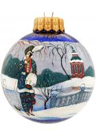 Ёлочный шар «Прогулка по парку», Худ. М. Новикова