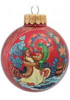 Ёлочный шар «По щучьему велению», Худ. Курчаткина