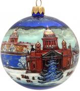 Ёлочный шар «Северная столица», Худ. Жуков