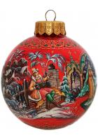 Ёлочный шар «По щучьему велению», Худ. Бормотова