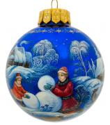 Ёлочный шар «Зимние забавы», Худ. Н.Юдина
