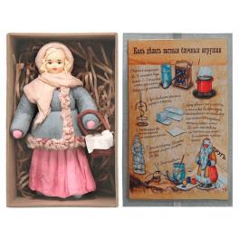 Ватная ёлочная игрушка «За подснежниками», 12 см