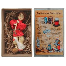 Ватная ёлочная игрушка «Пастушок», 12 см