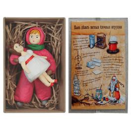 Ватная ёлочная игрушка «Девочка с куклой», 14 см