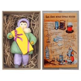 Ватная ёлочная игрушка «Новогодний подарок», 12 см